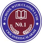 Scoala cu clasele I-VIII (logo)