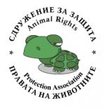 Сдружение за защита правата на животните (лого)