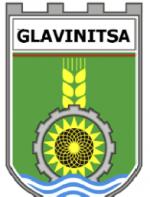 Община Главиница (лого)